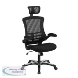 Abbey EXEC-OP Executive High Back Operator Chair with Headrest