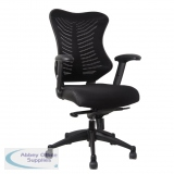 Abbey SPINE High Back Operator Chair with Spine Detail