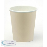 Paper Cup for Hot Drinks 8oz 236ml Varied Design Ref 01156 [Pack 50]